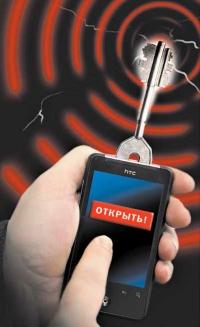 Как умыкают деньги через мобильный телефон