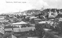 Выборы-1921