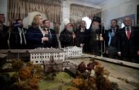 Первый императорский музей открыли в Тобольске