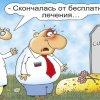 «Дефицитаризация» совести