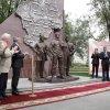 Молодым созидателям земли Тюменской