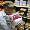 Последствия мягких санкций