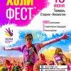 В Тюмени пройдет парад разноцветных животных