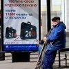 От пенсионной реформы в 2013 году сбежали 16 млн. россиян